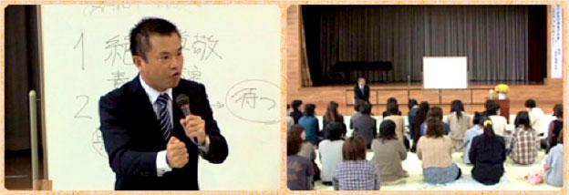 seminars_ph01