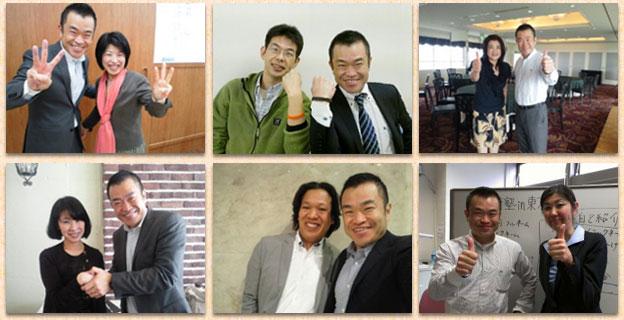 p_consulting_ph01-2